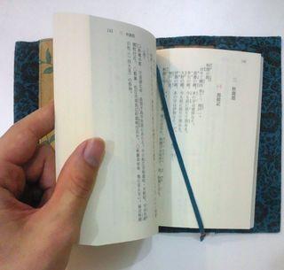 捺染ピッグスエードブックカバー2.JPG